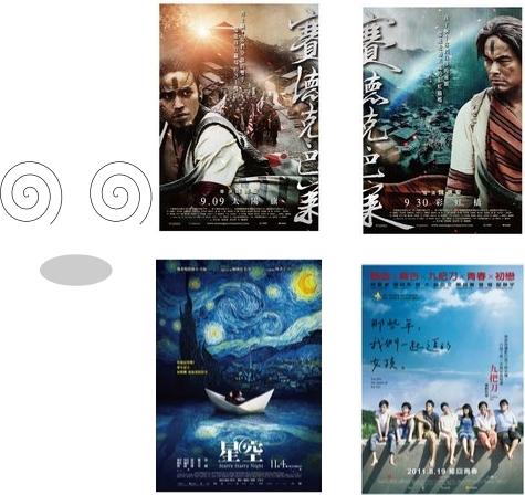 2012_0127_movies.jpg