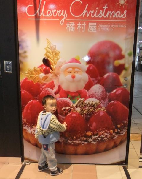 2012_0119_mark_016.jpg