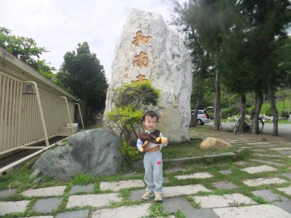 2012_0412_mark_084