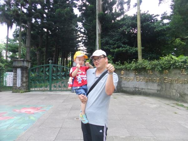 2012_0701_mark_008