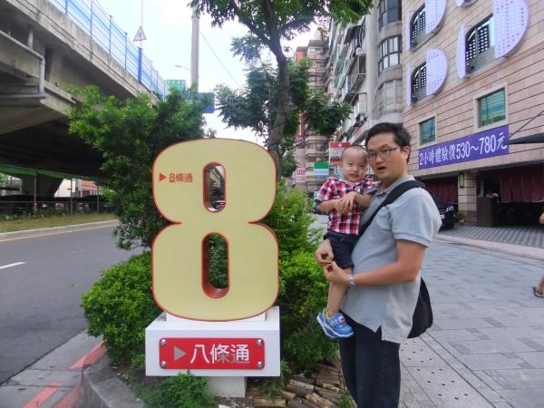 2012_0808_mark_029