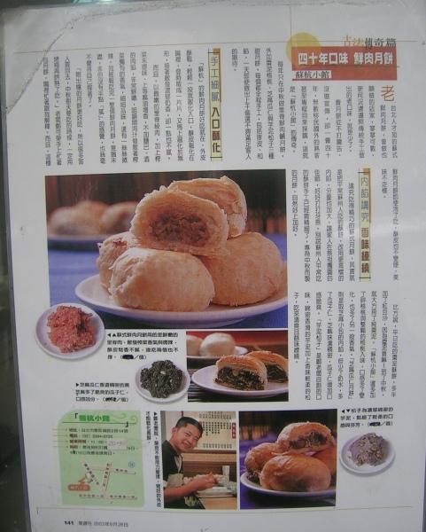 2009_0131_cindy_010.jpg