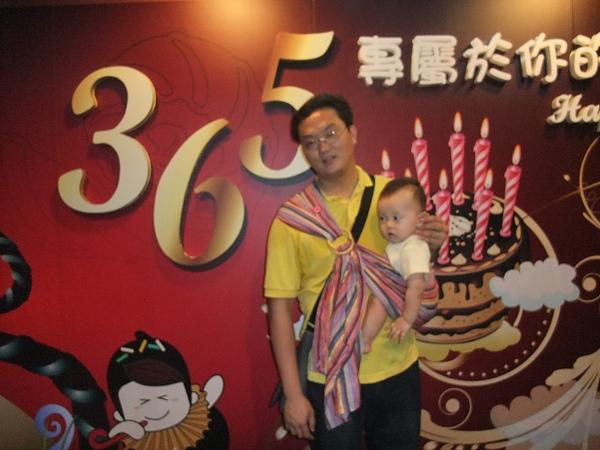 2010_0926_mark_034.jpg