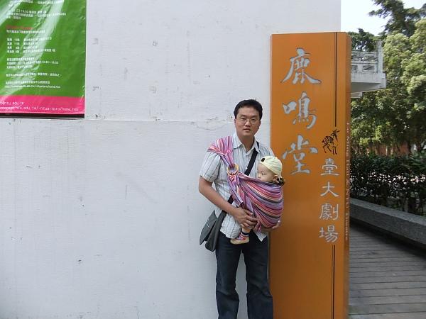 2011_0313_mark_020.jpg