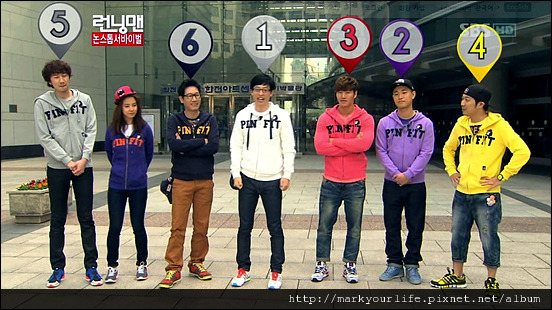 RUNNING MAN MC HOST