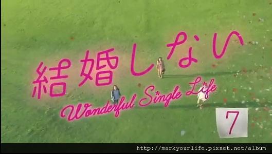 Singlelife_001