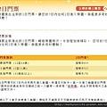 HKDL_seconddayticket