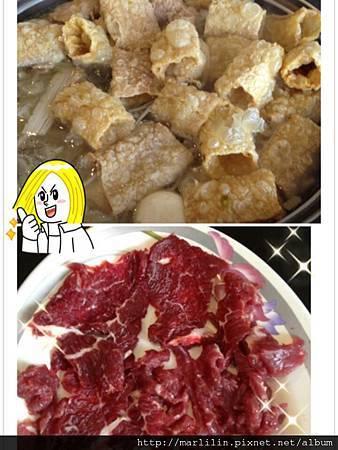 三大牛肉火鍋
