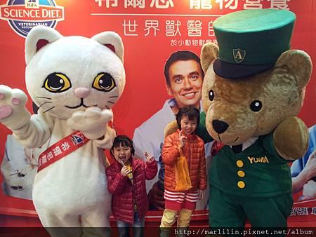 寵物展芊芃20121223