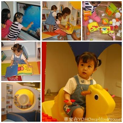 兒童遊戲室.jpg