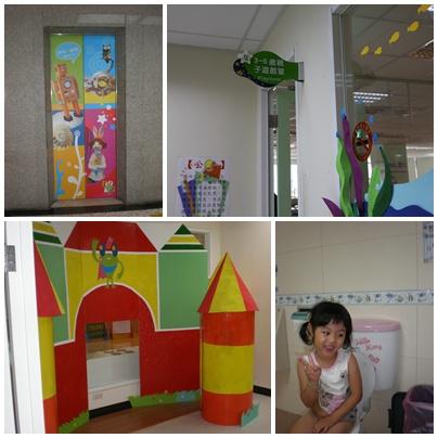 前鎮區兒童遊戲室1.jpg