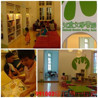 兒童文學書房.jpg