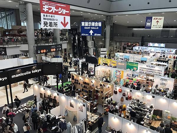 2017東京禮品展0208_170401_0006.jpg