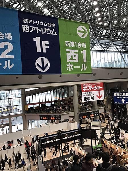 2017東京禮品展0208_170401_0004.jpg