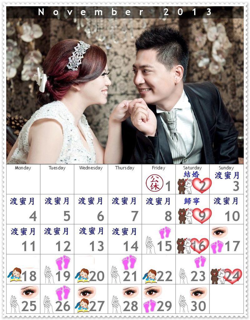 calendar72141da1e3df8afa7f5d448a303c1d668b6d618f