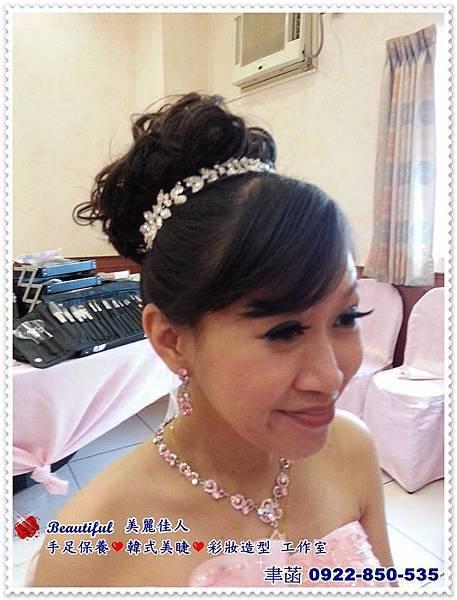 新秘 聿菡 新娘造型 作品集2013-12-29-2
