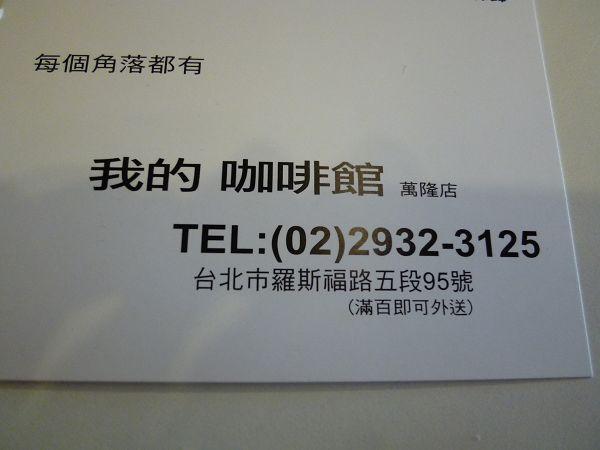 P1050161-1.jpg