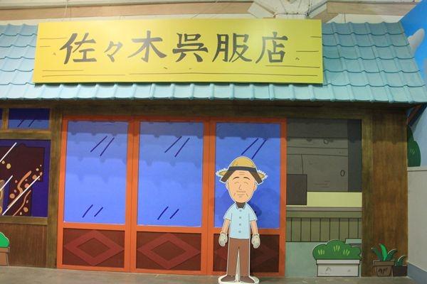 IMG_9973_副本.jpg