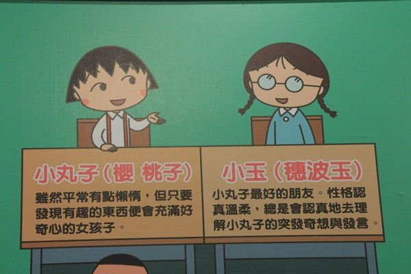 IMG_9979_副本.jpg