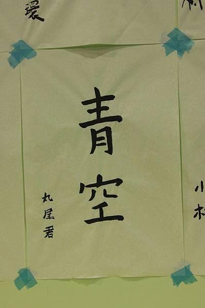 IMG_9986_副本.jpg