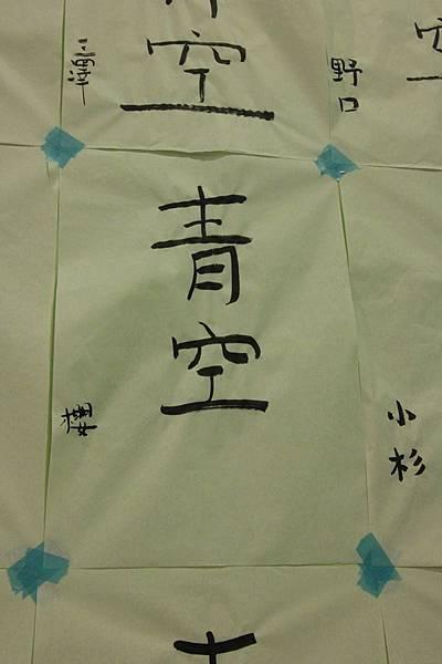 IMG_9985_副本.jpg
