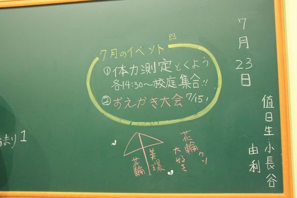IMG_9994_副本.jpg