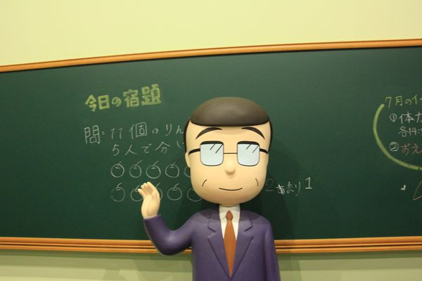 IMG_9995_副本.jpg