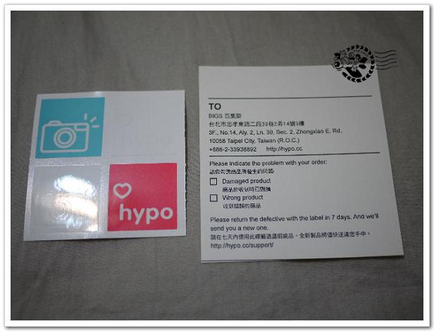 HYPO-6.jpg