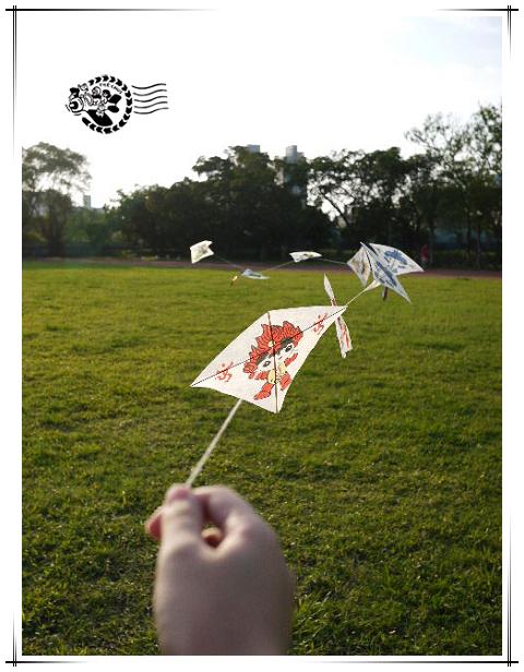 放風箏-1.jpg