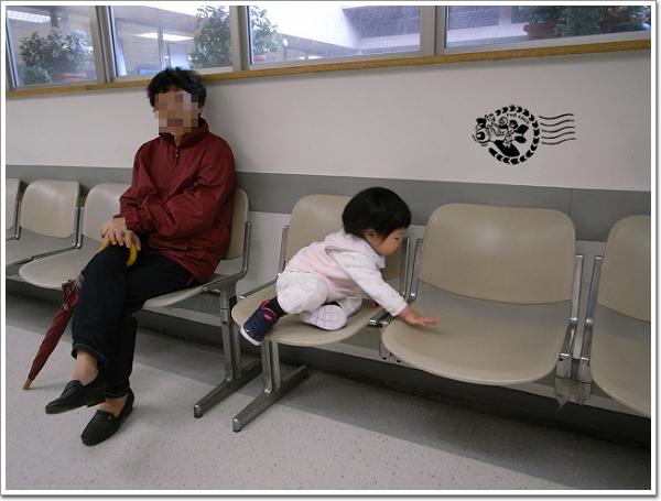 流感二-3.jpg