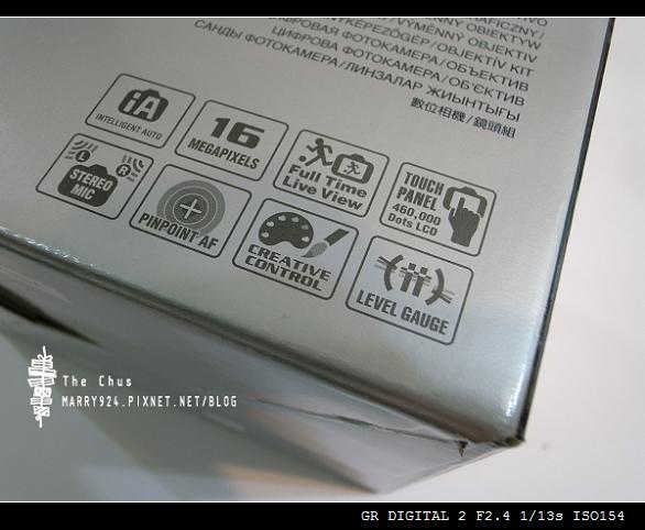 GX1-2.jpg