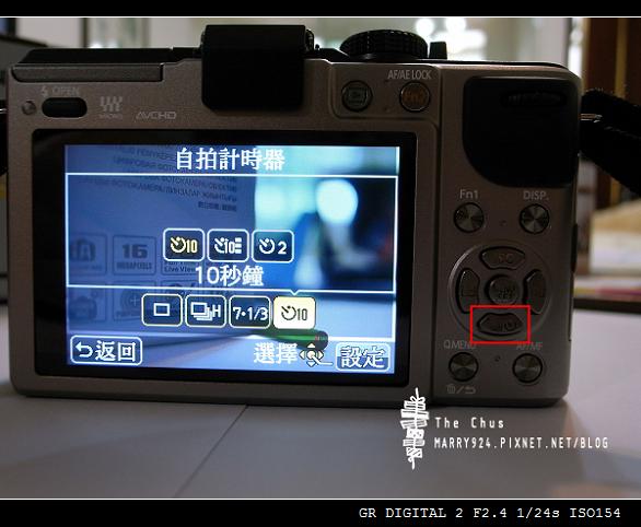 GX1-16.jpg