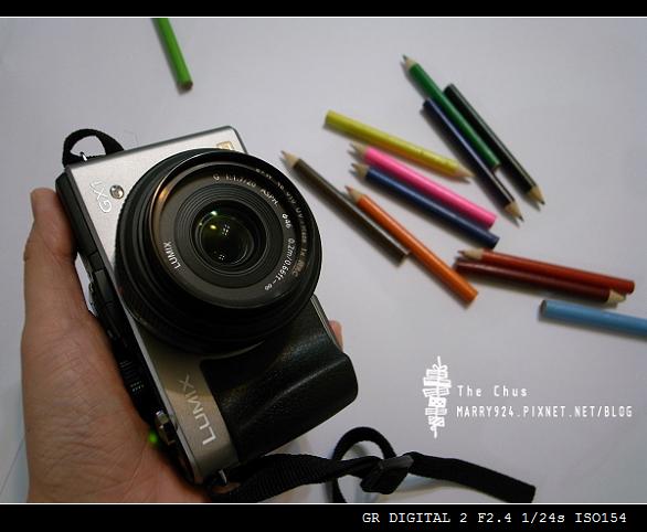 GX1-19.jpg