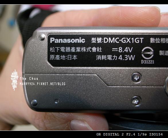 GX1-20.jpg