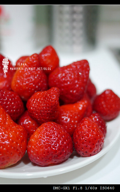 草莓世界-24