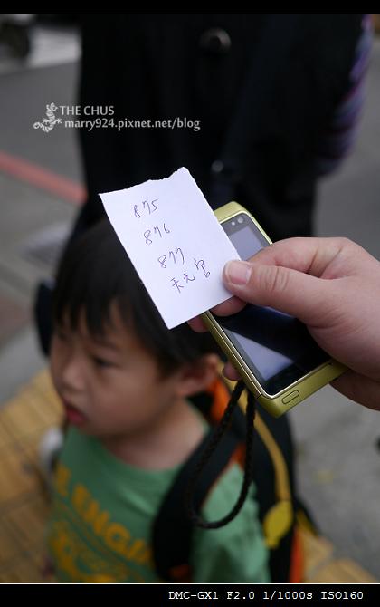 2012天元宮-3