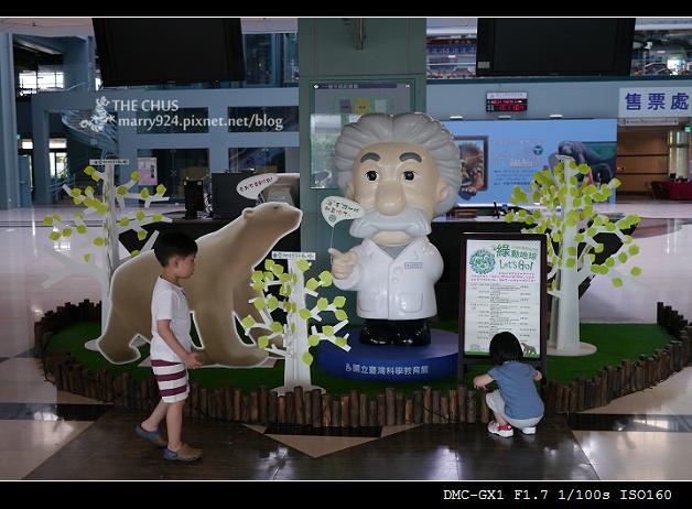 2012三D展-28
