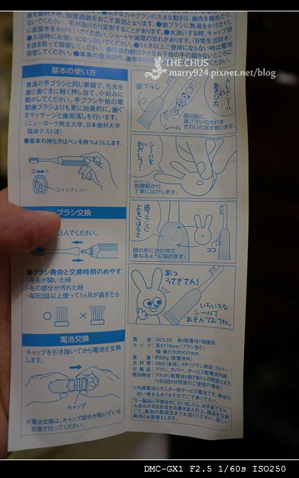 電動牙刷-13