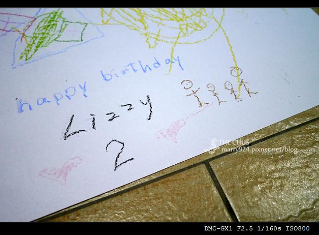 二歲禮物-9