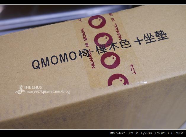 QMOMO-1.