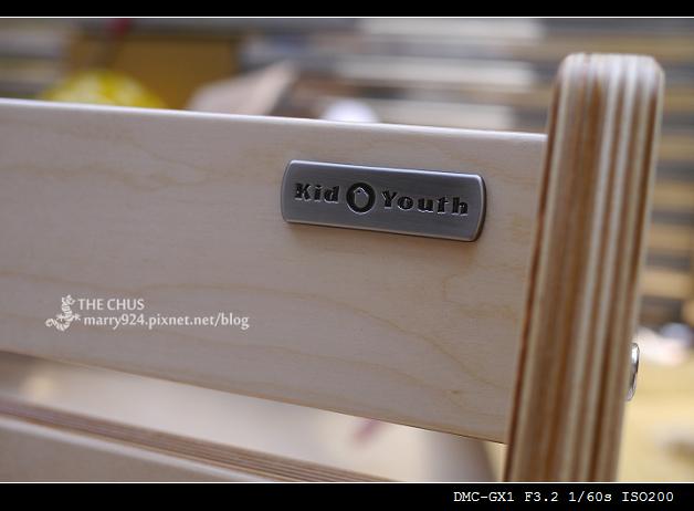 QMOMO-15