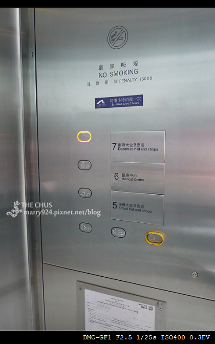 香港D1-11