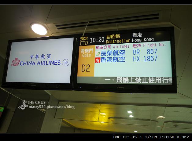 香港D1-32