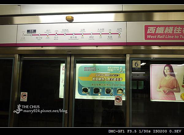 2013香港D2-11