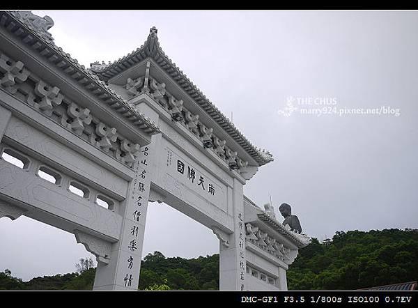 2013香港D2-19