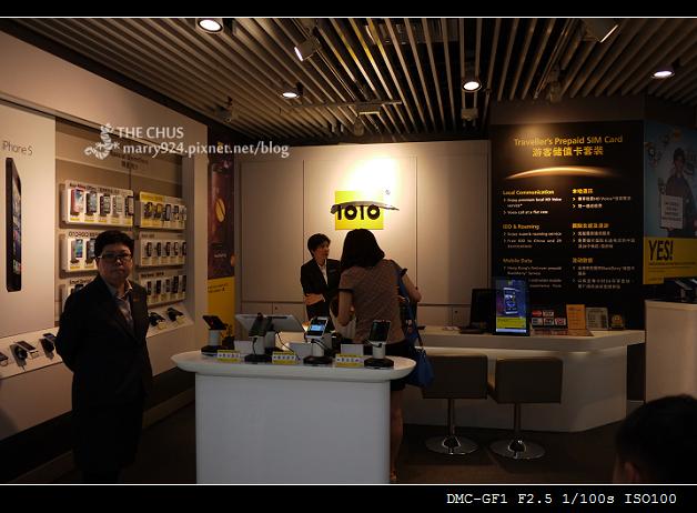 香港辦網路-2