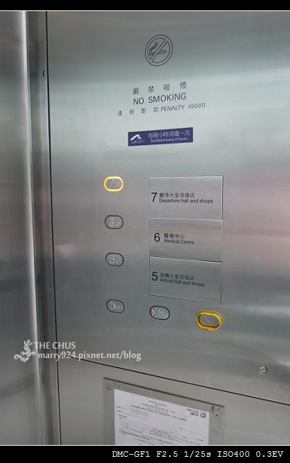香港辦網路-3