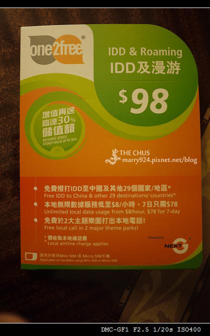 香港辦網路-10