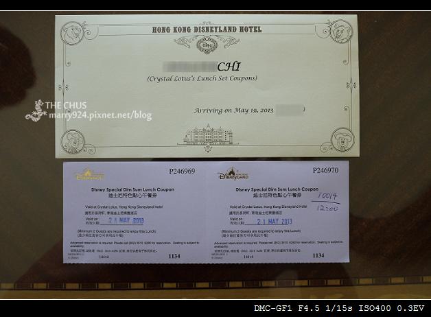 晶荷軒-25