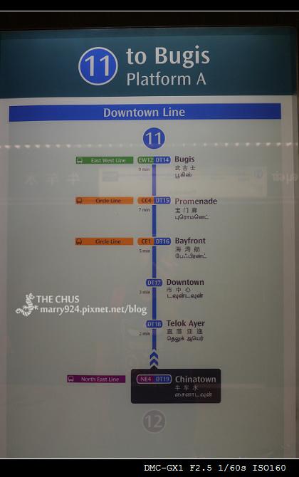 新加坡,day4-19